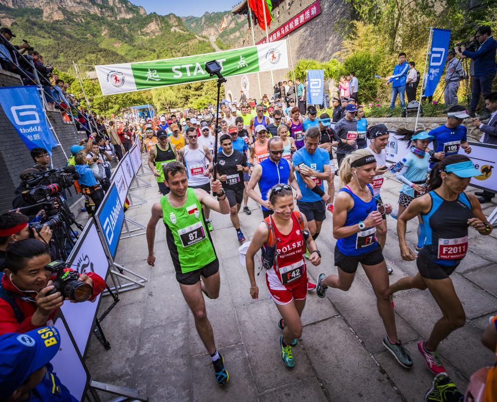 5 164段を駆け上がり 中国の歴史を体験 great wall marathon