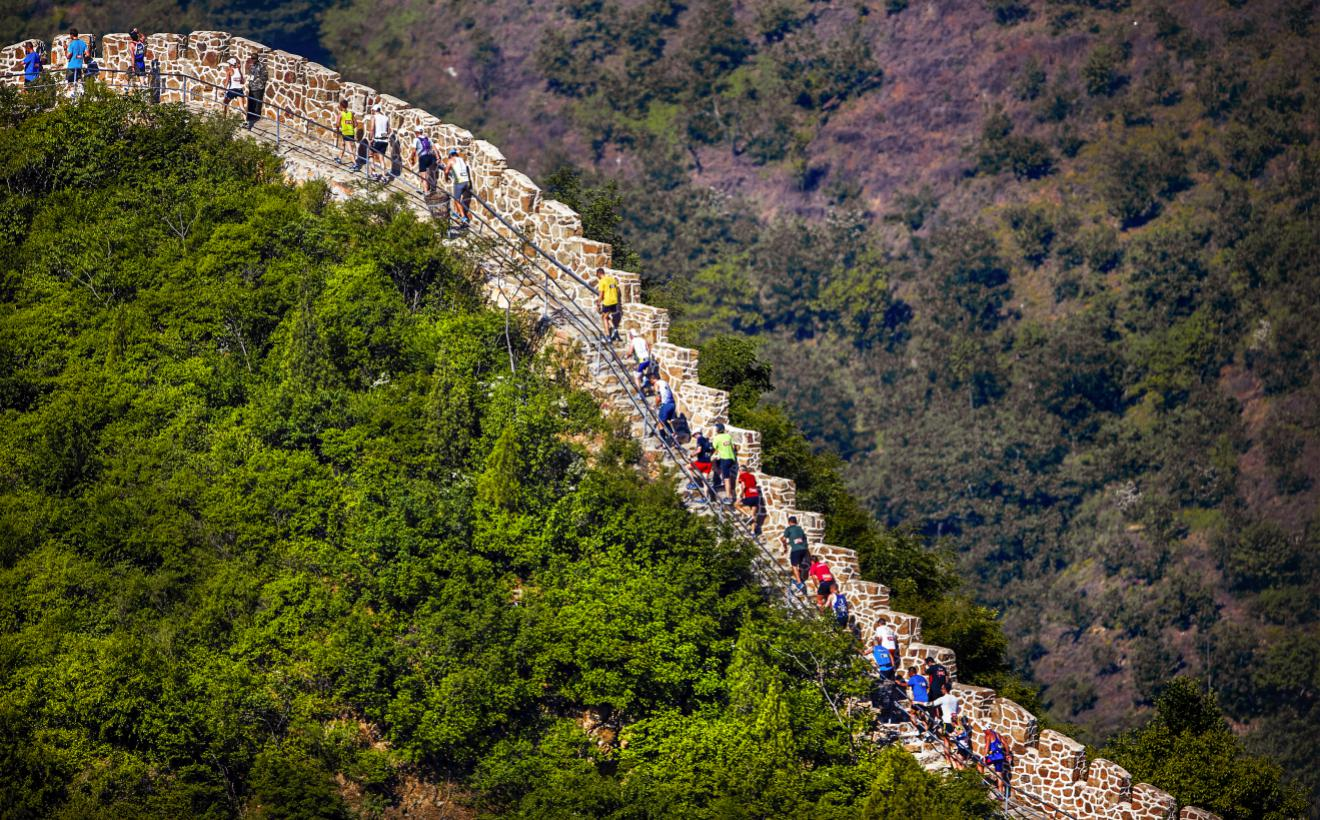 Race Info Great Wall Marathon - Great wall marathon