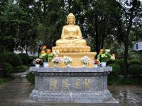 Big Wild Goose Pagoda, Xi'an